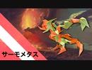 """【折り紙】「サーモメタス」 23枚【温度計】/【origami】""""Thermometas"""" 23 pieces【thermometer】"""