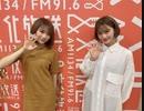 【中田花奈ゲスト】秋元真夏(乃木坂46) 卒アルラジオ(2021年04月25日)