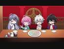 TVアニメ『ヒプノシスマイク-Division Rap Battle-』Rhyme Anima BDDVD全巻購入特典「ピクチャードラマ」試聴動画
