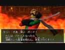 DQVIII【3DS】#83 モンバトランクS モリーが仲間に!