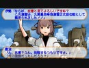 【艦これMMD(?)紙芝居】みならい秘書艦 敷波 その19