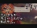 【のじゃロリニート神様更生プログラム】お米食べろ!サクナヒメ#47