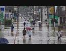 西日本豪雨(平成30年7月豪雨)MAD bad_apple!!