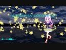 【闇音レンリ】DREAMIN' DREAMIN'(カバー改)