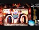 【パチンコ実機】PFバイオハザードリべレーションズ2【探検5日目】