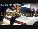 【ユーロビート】DJ KENICHI LIVE EUROBEAT MIX【パラパラ】2021/04/22 ライブ配信