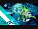 """【折り紙】「アメノサイハ」 25枚【雨】/【origami】""""Amenosaiha"""" 25 pieces【rain】"""