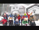 【団体戦】リアル登山アタック団体戦 厳冬期伊吹山 【リアル登山アタック】