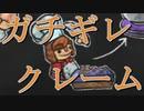 【オーバークック2】【4人実況】#8.料理は好きか?僕らの友情崩壊ゲーム!【Overcooked2】