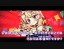 【ニコカラHD】HOLOGRAM CIRCUS【尾丸ポルカ/ホロライブ5期生】【MIDI版】