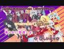 【ニコカラ】FLAGをはためかせろ!/フランシュシュ(on vocal) TVアニメ ゾンビランドサガ 挿入曲
