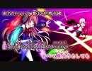 【ニコカラ】Asgard/妖精帝國(on vocal) PCゲーム『fortissimo//Akkord:Bsusvier』OP
