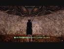 【Skyrim】ゆっくり妖夢と巡るスカイリム #12【ゆっくり実況】
