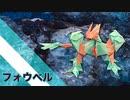 """【折り紙】「フォウベル」 23枚【鐘】/【origami】""""Foubel"""" 23 pieces【bell】"""