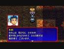 【続編に】風来のシレン5+ part.66【期待する】