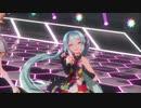 [MMD] ミク、リン、ルカから貴方に届け! Tell Your World (short ver.) [Sour式初音ミク改変モデル、鏡音リン、巡音ルカ]