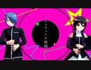 【MMD/UTAUカバー】ドラマツルギー【Yunagi/伏祈】