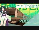 【VOICEROID実況】電車でGO!!はしろう山手線 パート11 埼京線 その2