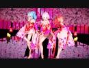 【MMD】改変 ミク & ハク & テト で桃源恋歌