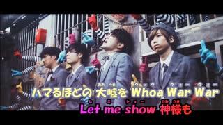 【ニコカラ】ノーダウト《ヒゲダン》(On Vocal)±0