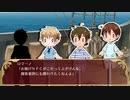【APヘタリア】ズットマロマがお船でCoC【Parte.4】