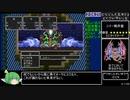 Switch版ドラゴンクエスト2RTA 2:19:42 Part5/5(終)【ネタバレ有】