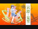 【オトギフロンティア】人間さんとオトギノクニの住人達が繰り出す戦闘記録!#68