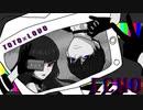 【卍ととろぼ卍】ECHO/Arranged & Covered by LOVO / TOTOTO