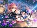 【バンドリ】Original call