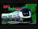 【単発実況】電車でGO!64 VRSユニット(音声認識)使用してみた