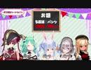 初手でバレる不知火フレア【2021/04/30】