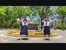 【ゆるダン】『ヒロイン育成計画』踊ってみた.ᐟ.ᐟ