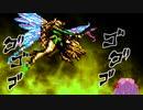 【GBC版WizardryⅡ】花騎士達が勲章3目指して探索 part7【VOICEROID実況】