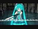 「青く駆けろ!」を最速で耳コピしてみた / まらしぃ【marasy piano live in BUDOKAN】
