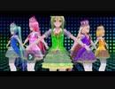 【ニコカラ】 Carry Me Off(On vocal)-3キー