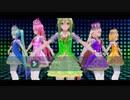 【ニコカラ】 Carry Me Off(Off vocal)-3キー