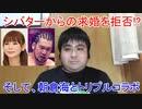 【シバター】中川翔子さん、僕と結婚してください。