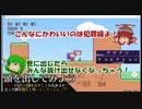 【ゲーム大アリー】ほんわかアクションパズルゲーム!クビナシリコレクションpage1