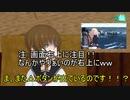 【MMD艦これ】 水鬼さんファミリー 裏の17 【MMD紙芝居】