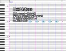 【転載】【UTAUカバー+ust】銀河鉄道365【闇音レンリ&暗鳴ニュイ】