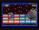 【エグゼ20周年記念】ロックマンエグゼ2 ゴスペル~エンディング