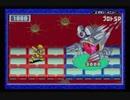 【エグゼ20周年記念】ロックマンエグゼ3 プロトSP~エンディング