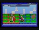 【エグゼ20周年記念】ロックマンエグゼ3 シークレットエリア3 タイムアタック(ブルース/ダークマン/ヤマトマン)