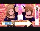 ミリシタ(カラオケ風字幕入り)「Persona Voice」 各演出比較動画 二階堂千鶴 萩原雪歩