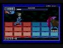 【エグゼ20周年記念】ロックマンエグゼ4 フォルテXX