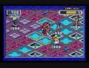 【エグゼ20周年記念】ロックマンエグゼ5 リベレートミッション ネビュラホールエリア5 6フェイズクリア(ブルース版最速・ツインリベレートバグ使用)