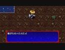 【続編に】風来のシレン5+ part.72【期待する】