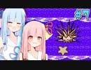 【夢の泉の物語】初めてカービィをする琴葉姉妹【A.I.VOICE実況】#7