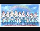 【ラブライブ!虹ヶ咲学園スクールアイドル同好会】虹色Passions!【歌ってみた】【オリジナルMV】
