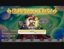 【プリンセスコネクト!Re:Dive】イノリ/カヤとの信頼度エピソード